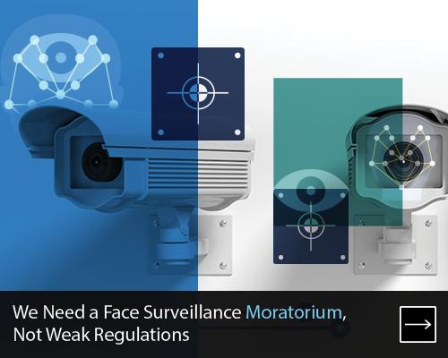 image of face surveillance cameras